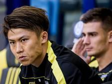 Ota van Vitesse naar FC Tokyo