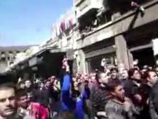 La police disperse une manifestation en Syrie