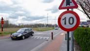 Beruchte verkeersdrempel krijgt eigen snelheidsbord
