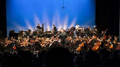 Muziekacademie houdt publieke proclamaties