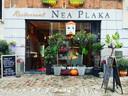 Nea Plaka biedt een zuiderse keuken maar heeft ook traditionele gerechten.