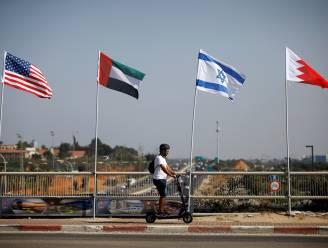 Israël start officiële diplomatieke relaties op met Bahrein