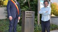 Verpleger Leonard Reynaerts uit WO I krijgt herdenkingskunstwerk aan pastorij in Bunsbeek