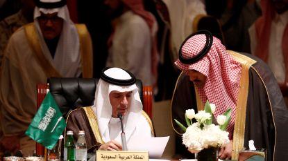 Door Saoedi-Arabië geleide coalitie belooft miljardensteun aan Jemen