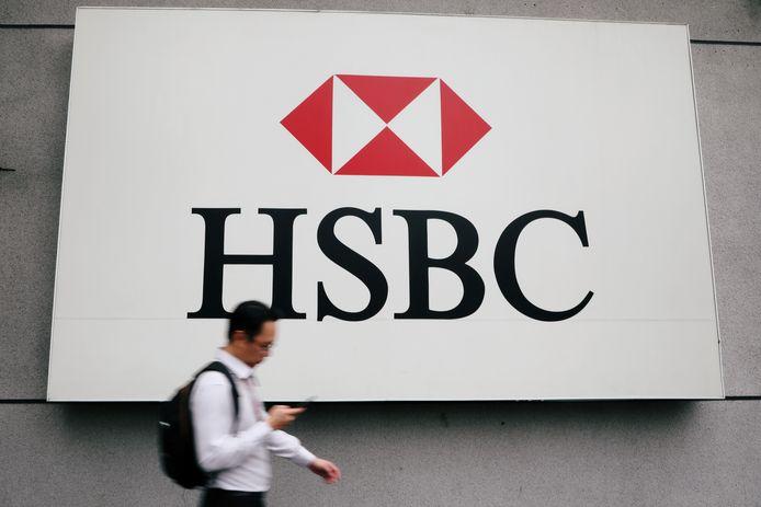Illustration. La direction de HSBC France a présenté un plan de sauvegarde de l'emploi (PSE) qui prévoit de supprimer 235 postes sur 678 d'ici à la fin de l'année 2021 pour son activité de banque de financement et d'investissement, concentrée sur Paris.