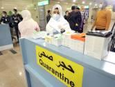 Premier cas de coronavirus en Afrique