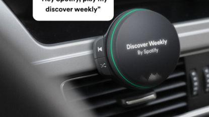 Spotify nog dit jaar in elke auto te gebruiken