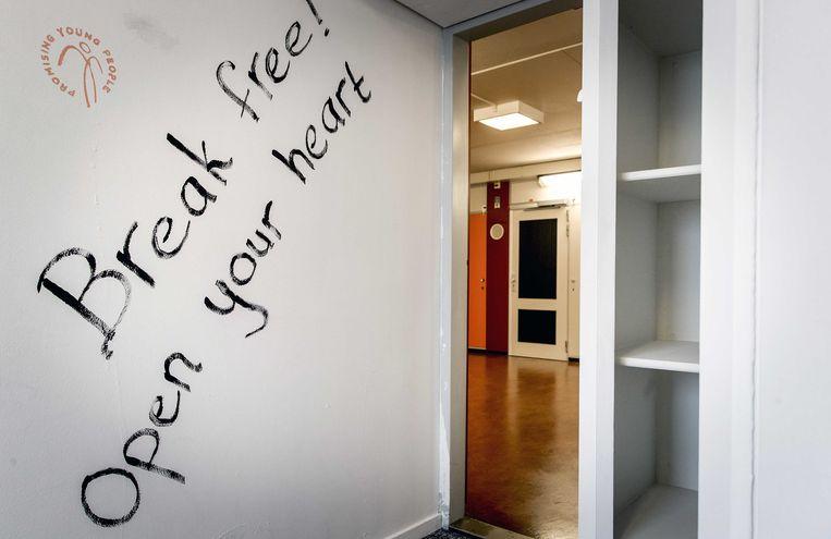 De kamers in The Movement Hotel Bijlmerbajes. Een gedeelte van de voormalige gevangenis is omgebouwd tot een tijdelijk hotel dat wordt gerund door asielzoekers. Beeld ANP