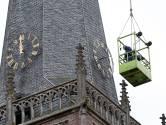 Catharinatoren is onbeklimbaar door smalle trap en houten balken, maar nu toch te bezoeken