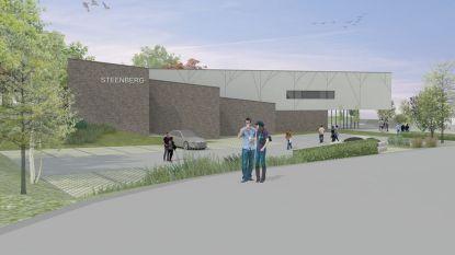 Nieuw Cultuurhuis zoekt inhoud via verenigingen en handelaars