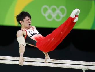 Japanse topturner Uchimura test positief op corona