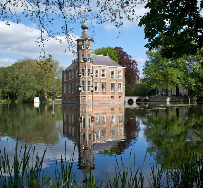 De enige buitenplaats rondom Ulvenhout met een kasteel in een gracht is het Slotje Bouvigne