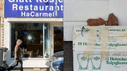 Verdacht pakketje bij Joods restaurant in Amsterdam blijkt loos alarm