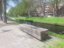 Test bij Zuid-Willemsvaart moet toegankelijkheid Bossche binnenstad verhogen