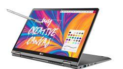 """LG presenteert 17""""-laptop met bijna twintig uur accuduur"""