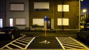 """Gemeente krijgt deftig rapport voor blauwe parkeerplaatsen: """"Duidelijk beterschap, maar ook nog veel werk aan de winkel"""""""