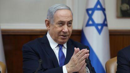 Netanyahu veroordeelt steekpartij in huis van rabbijn in New York