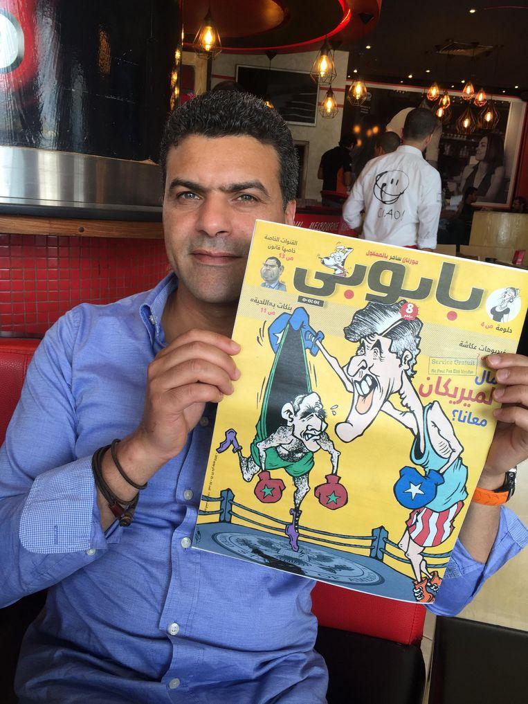Khalid Gueddar met Baboubi Beeld