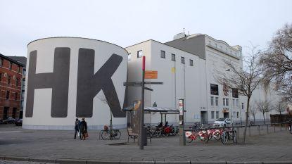 Binnenkort uit de bol op hiphopfestival in museum? M HKA en De Studio slaan handen in elkaar