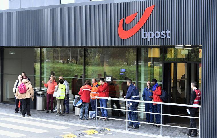 Postverdeelcentrum Brussel X