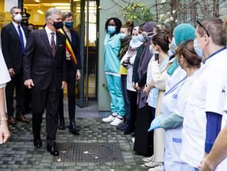 Koning Filip brengt bezoek aan Wijkgezondheidscentrum De Brug