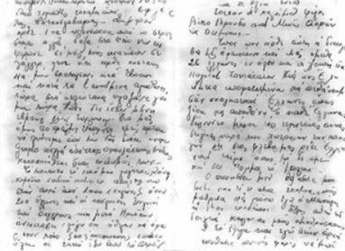 De Russische historicus en IT-deskundige wisten negentig procent van het gruwelijke ooggetuigenverslag te ontcijferen.