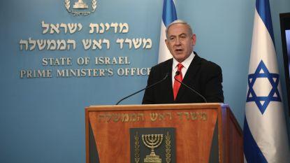 Regering Israël betrekt atoombunker in strijd tegen coronavirus