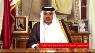Qatar ondanks blokkade toch uitgenodigd op top van de Golfstaten in december