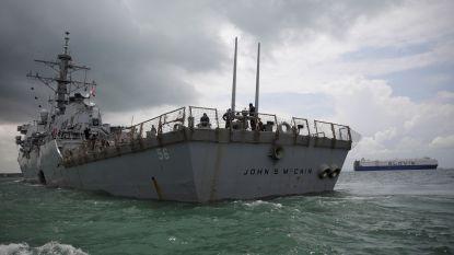 """""""Witte Huis wilde oorlogsschip USS John McCain 'uit het zicht' tijdens Trumps bezoek aan Japan"""""""