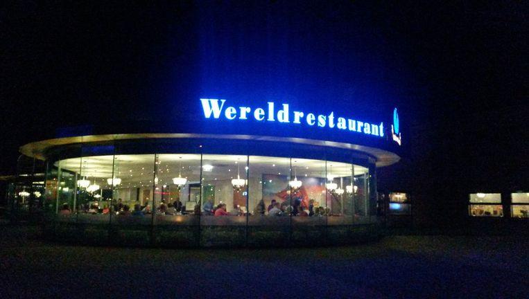 Happy World (400 stoelen) aan de rand van Assen. Beeld