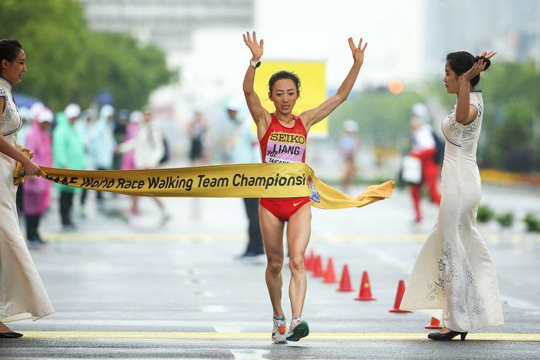 Liang Rui.