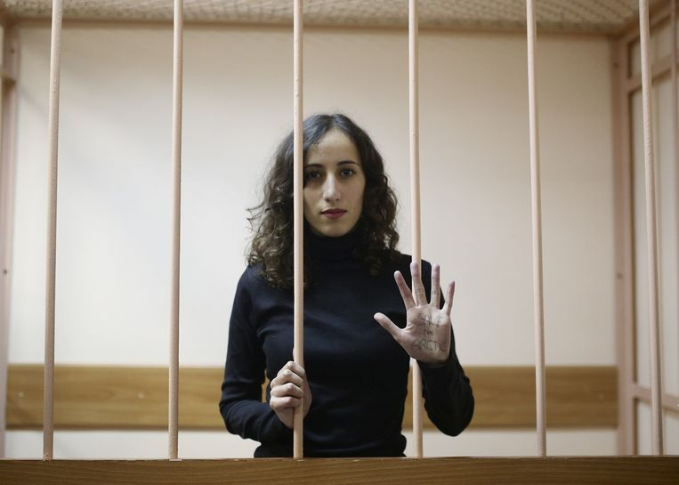 Faiza Oulahsen. Beeld ap