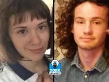 Gezochte tieners mogelijk in Roosendaal, vader doet oproep: 'Mijn lieve dochter is vermist'