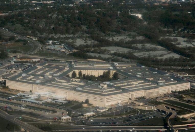 Het Pengaton in Washington.