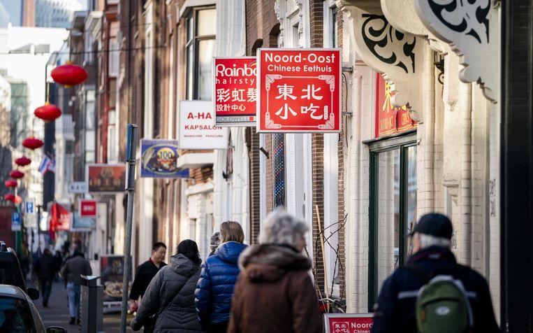 Chinatown in Den Haag.  Beeld ANP