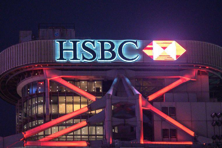 Het hoofdkantoor van de Britse bank HSBC in Hongkong.
