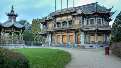 Japanse Toren en Chinees Paviljoen worden beschermd