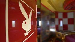 YouTuber bezoekt verlaten 'lovehotel' in Japan