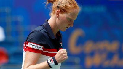 Alison Van Uytvanck bereikt tweede ronde in Linz