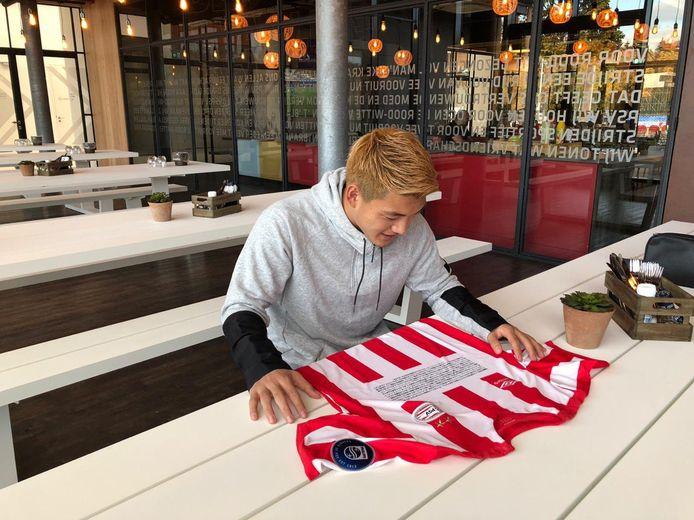 PSV speelt zondag in een speciaal wedstrijdshirt, waarmee het Brainport-verhaal onder de aandacht wordt gebracht.