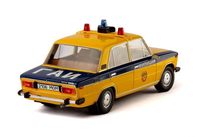 Lada 2106 USSR (1976)