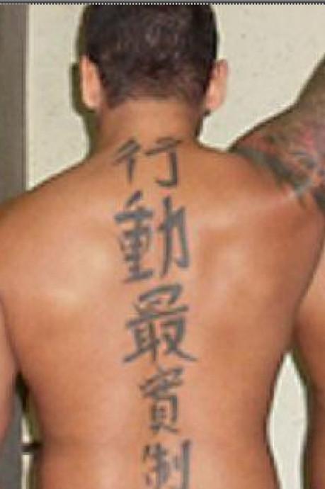 Tattookillers vermoordden Kuut naar voorbeeld uit een boek