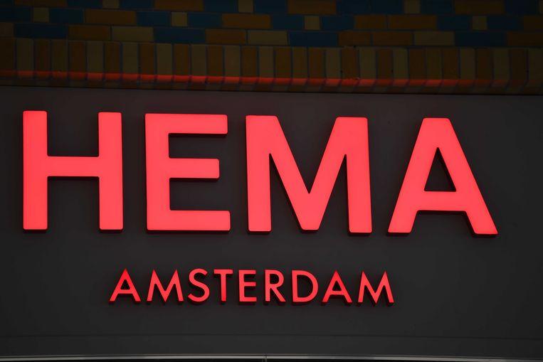 Het logo van een flagship store van HEMA in winkelcentrum IBN Battuta in Dubai.  Beeld ANP