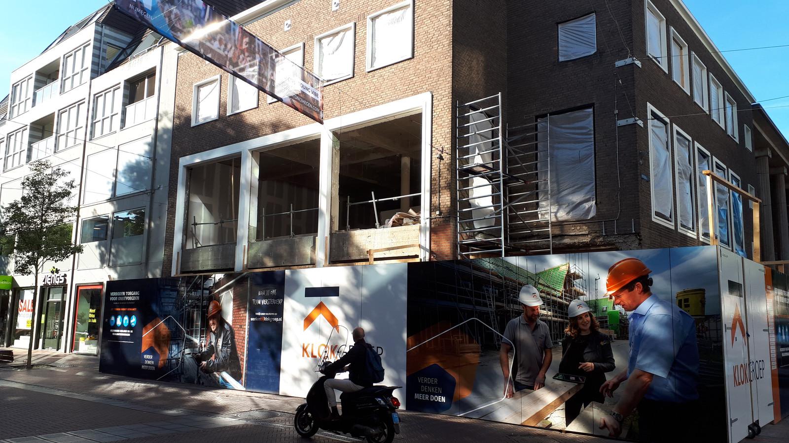 Het nieuwe ING kantoor op de hoek Molenstraat-Ziekerstraat