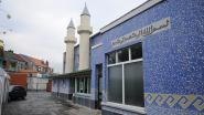 Geen extra toezicht aan Gentse moskeeën na aanslagen in Nieuw-Zeeland