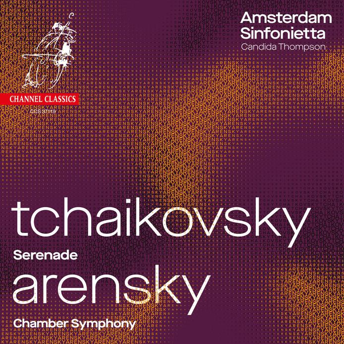 Het Amsterdam Sinfonietta speelt Serenade van Peter Tsjaikovski.