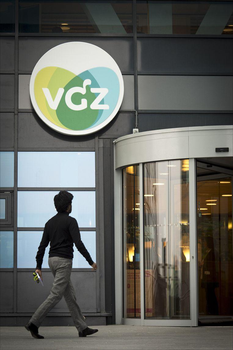 De hoofdingang van zorgverzekeraar VGZ in Arnhem. Beeld anp