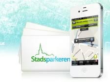 ED zoekt ervaringen met ParkApp voor bezoekers