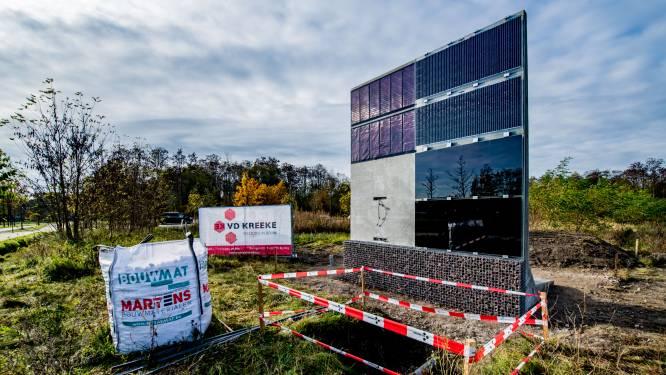 Thor Park krijgt eerste geluidsscherm met zonnecellen