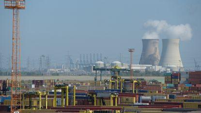 """""""Opslag ammoniumnitraat onder zeer strikte veiligheidsvoorwaarden in Antwerpse haven"""""""